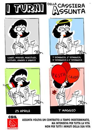 vignetta_scritta_1